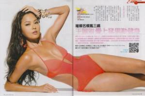 HS_chinatimesweekly